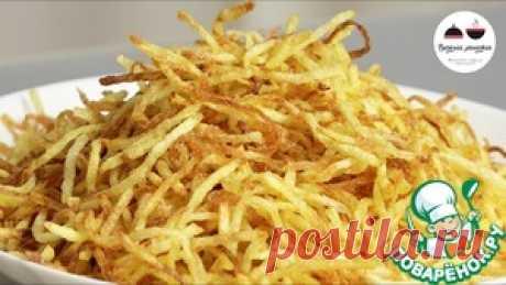Картофель пай!..