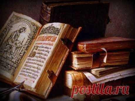 Como leer correctamente el Salferio de la casa...
