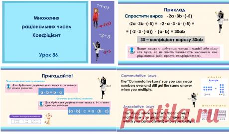 Блог учителя математики та інформатики: Математика