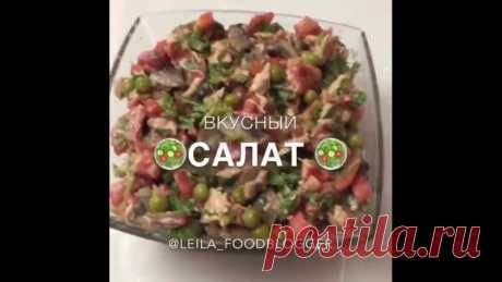 Muy sabroso salatik