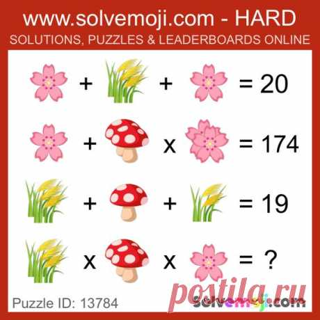 Emoji math puzzles, can you solve it?