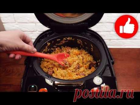 Как правильно приготовить настоящий ПЛОВ в мультиварке? Быстро, вкусно и просто!