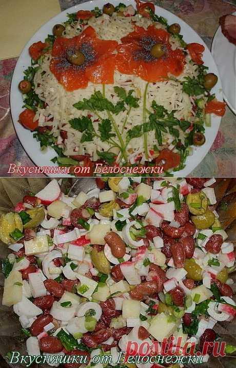 """Изысканный и праздничный салат """"Маки""""."""