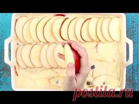 Вкуснейший яблочный десерт без теста - очень простой и ароматный.