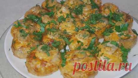Золотые ГРИБОЧКИ, цыганка готовит.Gipsy cuisine