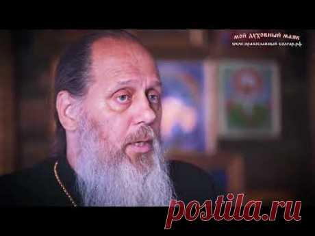 Отец Владимир Головин о своей травле: причины и заказчики