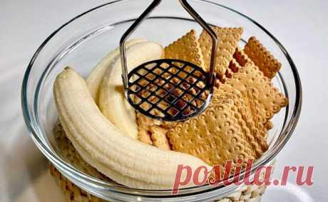 Смешиваем 3 банана и 400 граммов печенья: лакомые шарики готовятся за час, просто лежа в холодильнике - Steak Lovers - медиаплатформа МирТесен На приготовление большинства десертов уходит слишком много времени и ингредиентов. Лакомые шарики с банановым вкусом приятное исключение из этого правила: они делаются за несколько минут и доходят до полной готовности за час в холодильнике. Для приготовления нам потребуется 400 граммов печенья, 3