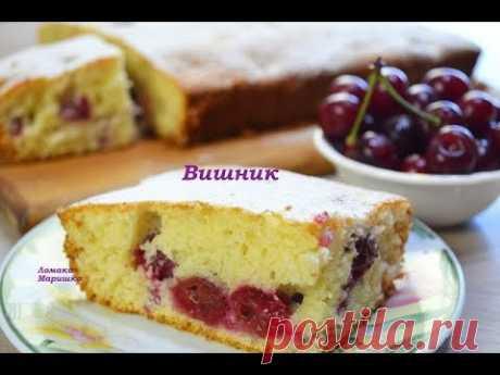 """""""ВИШНИК""""- простой пирог на сметане с вишней!"""