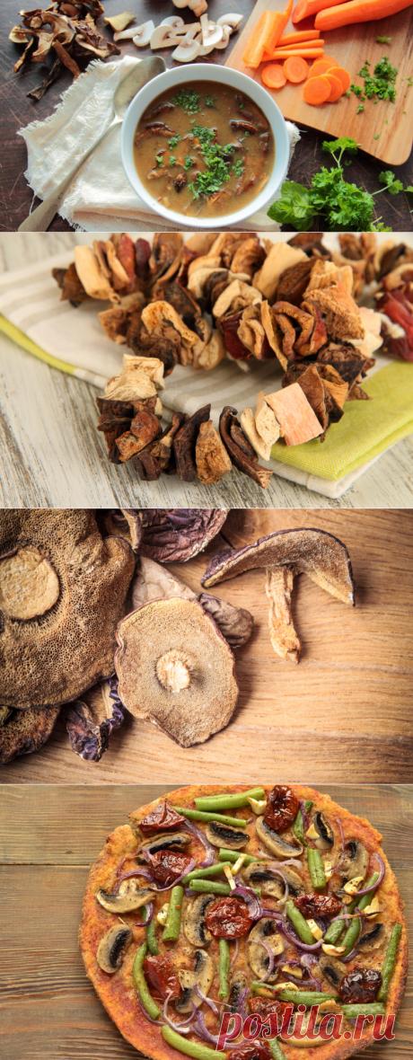 Как использовать сушеные грибы? | Еда и кулинария
