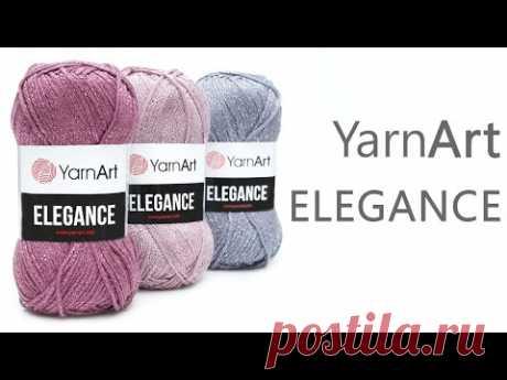 Обзор на пряжу Elegance YarnArt / Элеганс Ярнарт. Новинка лето 2020
