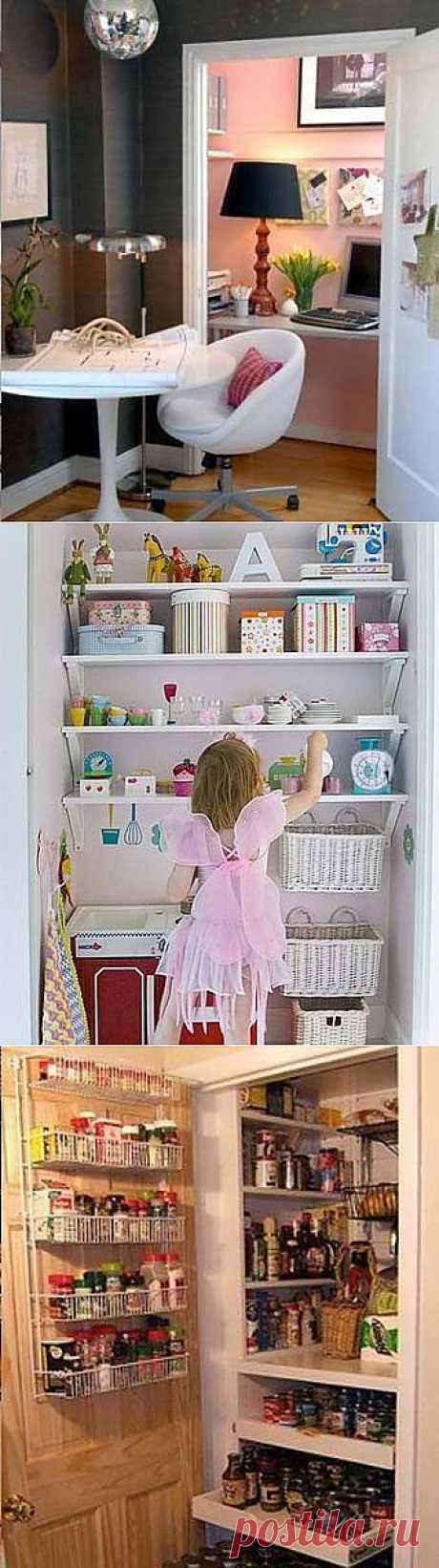 Кладовка в вашем доме: новые полезные возможности