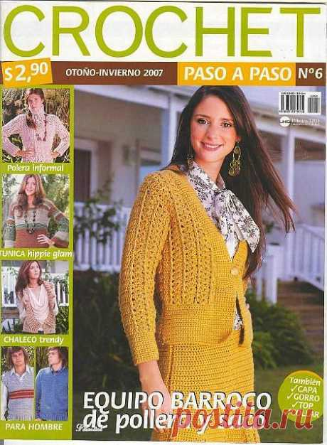Crochet paso a paso 2007-06