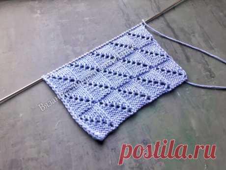 Ажурные диагонали (в двух направлениях) для вязания палантина, пледа, свитера | Вязание спицами CozyHands | Яндекс Дзен