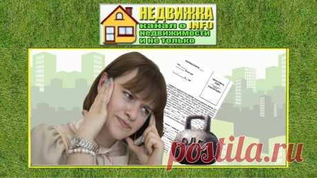 Что ответить банку при звонке из-за просрочки по кредиту | НедвижкаINFO | Яндекс Дзен