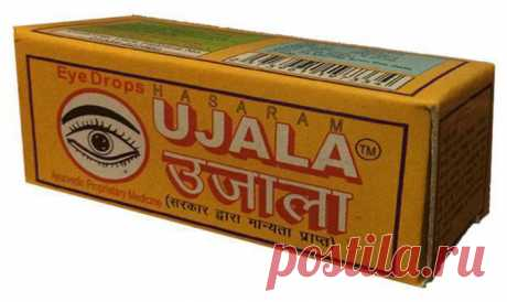 """Eye drops of \""""Udzhal\"""": structure, instruction for application, responses. Ayurvedic preparations"""