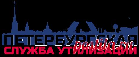 Вывоз и утилизация железных и чугунных ванн в СПб | Петербургская служба утилизации