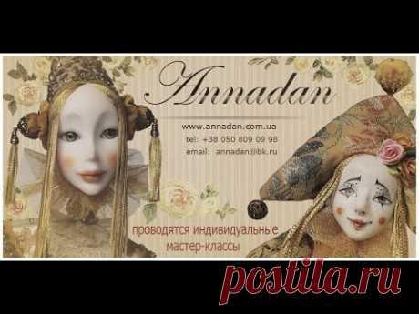 Запись первого тестового онлайн вебинара ANNADAN от 24 октября 2016