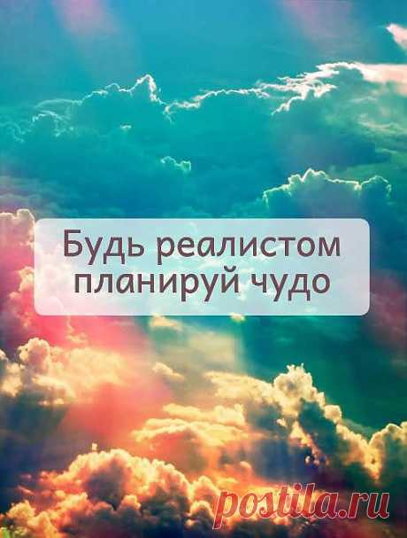 АҚИҚАТТЫҢ БАЙРАҒЫ ЖЕЛБІРЕСІН ДЕСЕҢ -ӨТІРІКПЕН,ЖАЛҒАНДЫҚТЫ ДАРҒА АС.