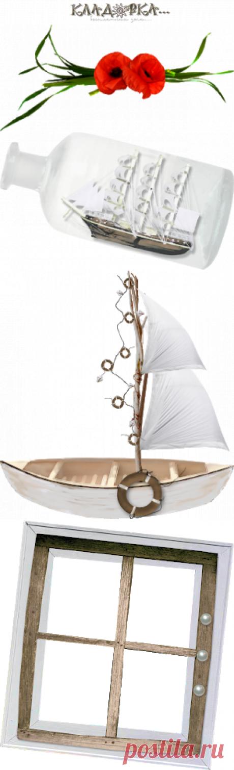 Кладовка...: каникулы на море - распакованный скрап-набор для фотошопа png
