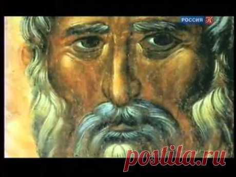 Николай Чудотворец..