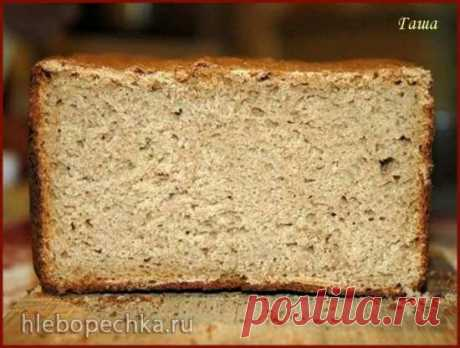 Чёрный хлеб с тмином (Германия) в хлебопечке В рецепте рекомендуется добавить в тесто семена тмина. и для усиления вкуса можно добавить в тесто сушёный инжир и изюм. Но это уже на любителя. 30 минут замеса + 4 часа расстойки теста (поэтому я сочла наиболее подходящим такой вариант: один замес на Пицце, стоп, и Французский режим) Лопатка ржаная