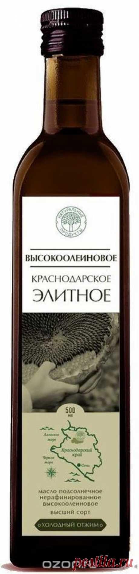 Краснодарское Элитное высокоолеиновое масло нерафинированное, 500 мл В нашем каталоге полный ассортимент приправ, соусов, масел и пищевых добавок для приготовления лучших блюд. Бесплатная доставка от 3500 руб. на следующий день - выбирайте OZON.ru!