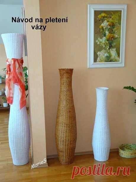 Напольные вазы из газет