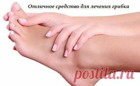 ОТЛИЧНЫЙ РЕЦЕПТ ДЛЯ ЛЕЧЕНИЯ ГРИБКА  Нужно взять:  спирт перекись водорода уксус  Способ применения:  Смешайте все компоненты в равных пропорциях. Нанесите средство на пораженные участки кожи и ногти, подержите 15 минут. Промойте ноги большим количеством воды.  Народные средства против грибка ногтей весьма эффективны! Уже после первых процедур вы почувствуете облегчение. Достаточно пользоваться активной смесью неделю — утром и вечером, и о неприятных симптомах можно забыть!...