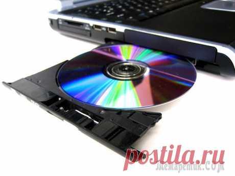 Что делать если дисковод не читает диски Очень часто на компьютере не хватает памяти для хранения всей накопленной информации. С заполнением жесткого диска возникает необходимость в переносе данных на другие носители. Флешки дороговаты, а во...