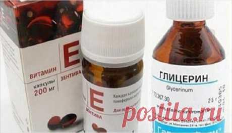 Запомните раз и навсегда эту формулу молодости: Глицерин + Витамин Е - Жизнь планеты