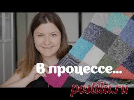 Anna Paul | Текущие процессы | Июнь 2019