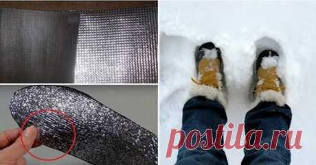 Как сделать так, чтобы ноги не мерзли: простой способ, который спасает зимой. - Женские советы