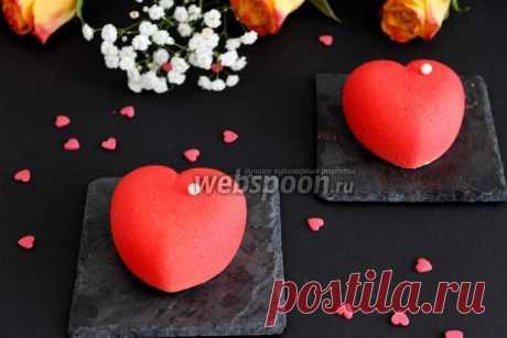 Муссовое пирожное «Сердце»