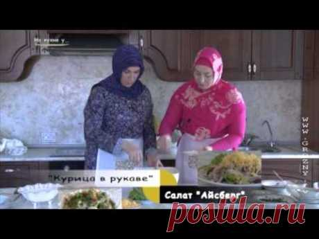 На кухне У ведущая на кухне у Маты Мальцаговой готовят блюдо Курица в рукаве