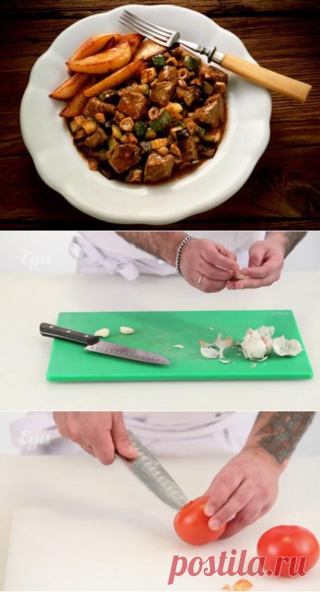Летняя овощная закуска с цукини и баклажанами рецепт Итальянская кухня: Закуски.