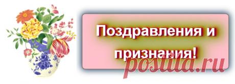📖 Поздравления и признания!СМС! SMS! https://blog-citaty.blogspot.com  #Blog_citaty
