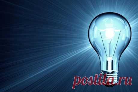 9 Секретов энергосбережения — Чудеса