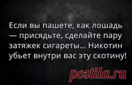 Анна Леонидова - Google+