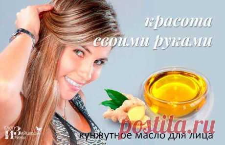 Кунжутное масло для лица и волос. Применение кунжутного масла в кулинарии | Блог Ирины Зайцевой