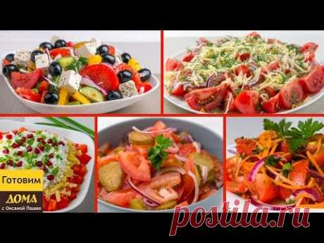 5 fast and tasty  Tomatoes salads Simply, Tasty Are also useful!