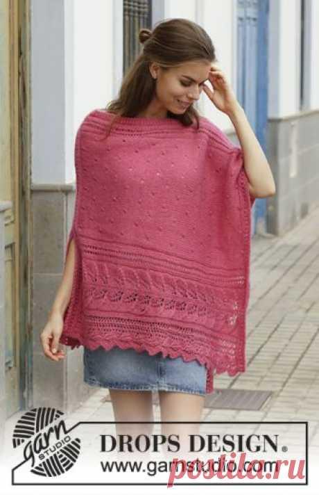 Scarborough Fair poncho spokes. \/ Blog of experts of online store of a yarn 5motkov.ru