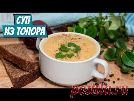Гороховый суп пюре за 20 минут - ИДЕАЛЬНЫЙ рецепт первого блюда на обед!