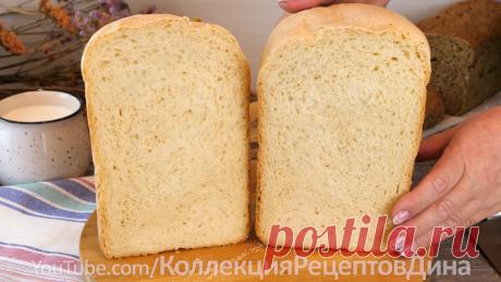 Белый пшеничный хлеб в хлебопечке! Рецепт дрожжевого хлеба из пшеничной муки   Дина, Коллекция Рецептов   Яндекс Дзен
