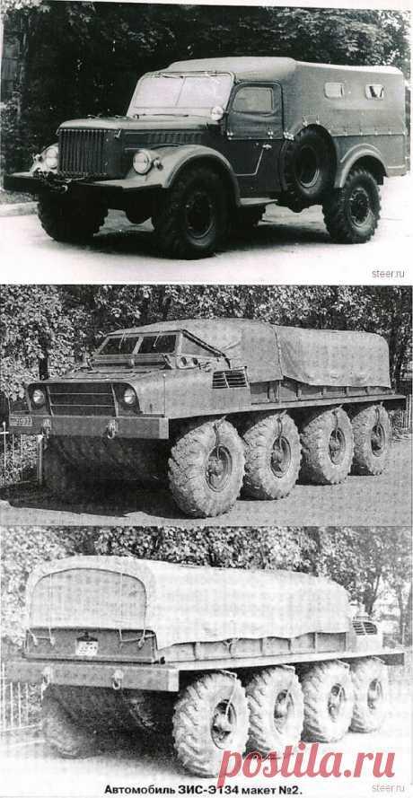 Уникальные и необычные советские автомобили (фото) | Steer.ru