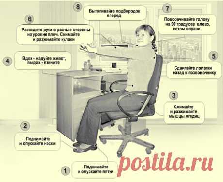Не вставая со стула: гимнастика Воробьева на 6 минут