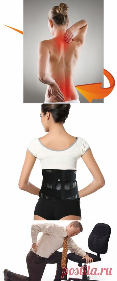 Как убрать сильную боль в спине в кратчайшие сроки? | Альтернативная медицина | Яндекс Дзен