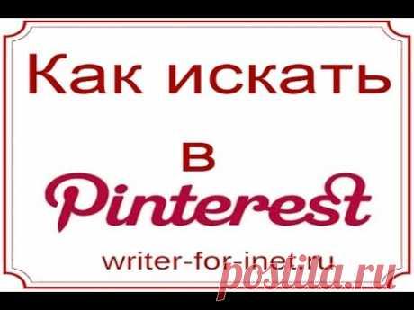 (420) Pinterest