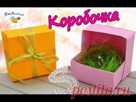 КОРОБОЧКА ЗА 5 минут СВОИМИ РУКАМИ/ УПАКОВКА подарков из бумаги/Бумажная коробочка с крышкой