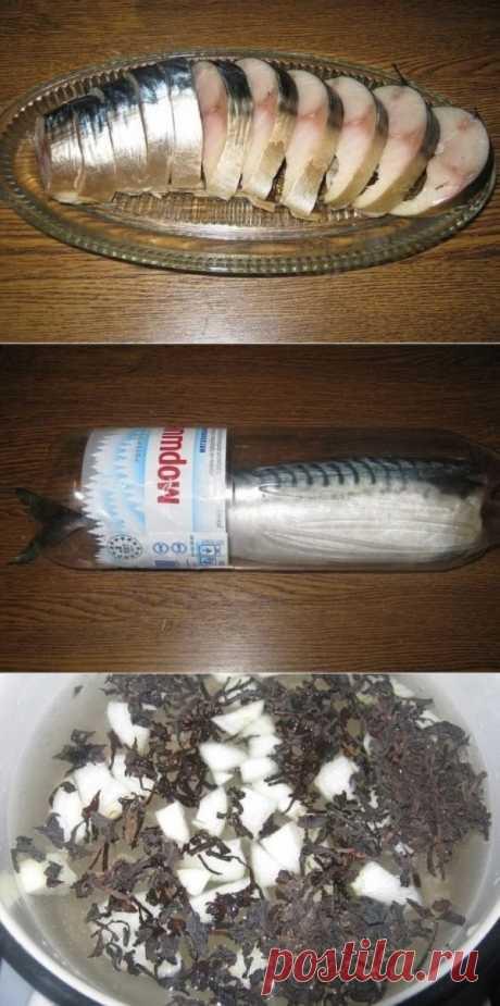 Потрясающая соленая скумбрия! Готовлю много лет и не изменю этому рецепту!