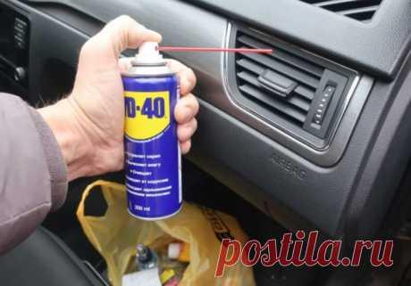 5 мест в автомобиле, где не стоит использовать WD-40, чтобы не набедокурить